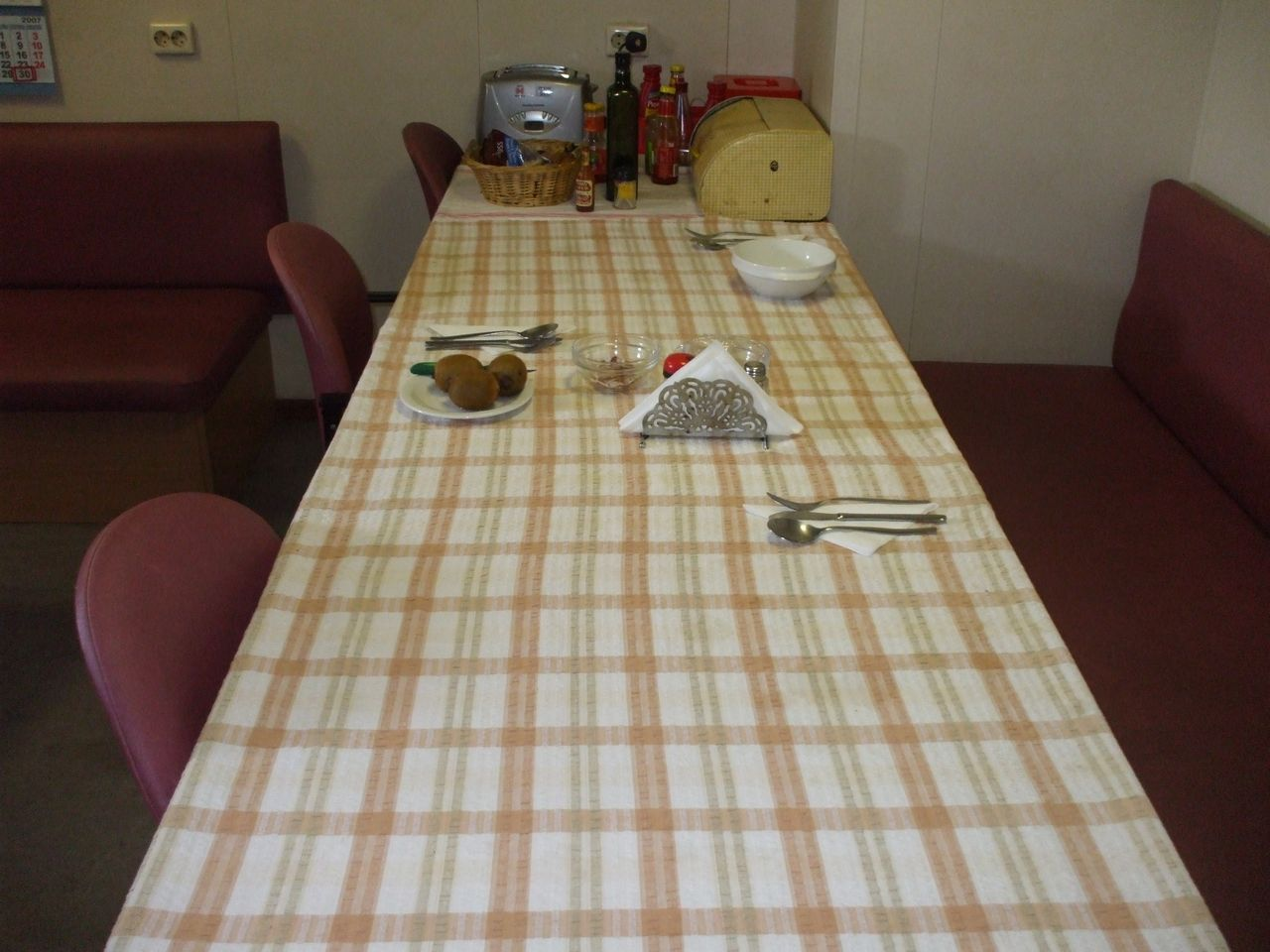 Officer's mess (crews fruit is on another table!)